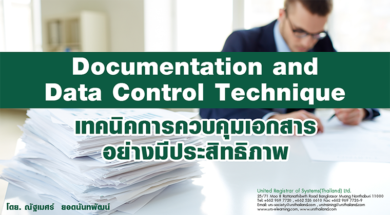 Documentation and Data Control Technique
