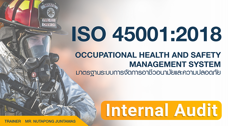 ISO 45001:2018 ; Internal Audit