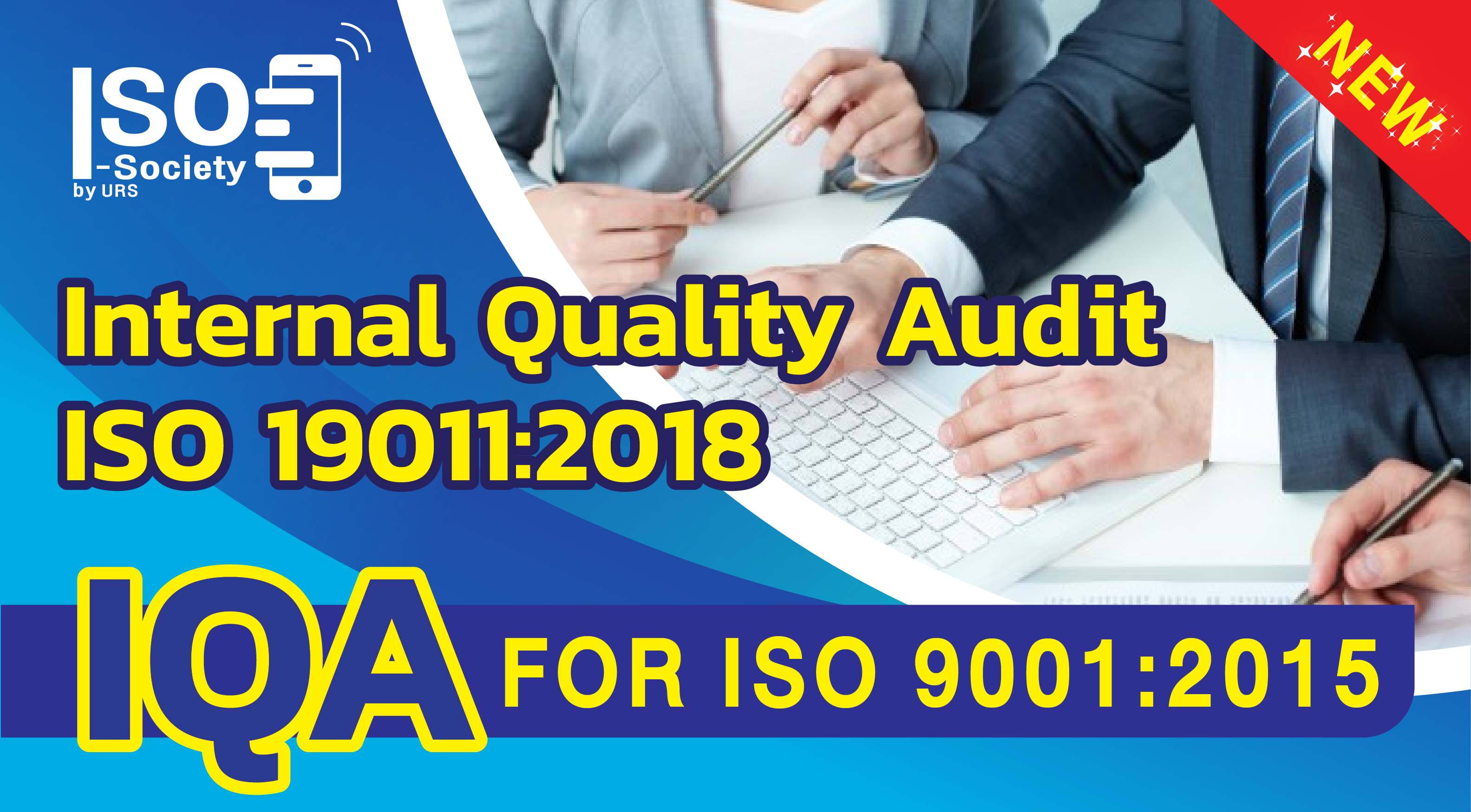 IQA 19011:2018 for ISO 9001:2015